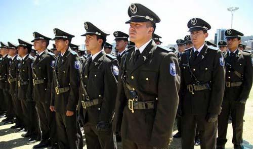 Reclutamiento en linea Policía Nacional